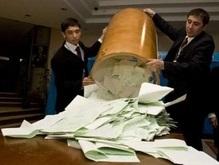Явка на выборах в Узбекистане составила 90%