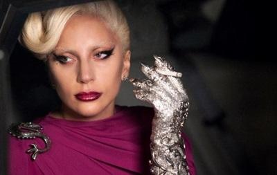 Леди Gaga: новости