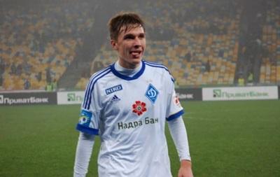 Игрок Динамо во время отпуска сломал себе три пальца