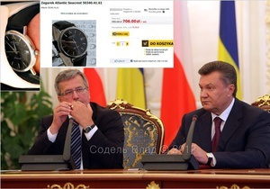 Фотограф: Коморовский носит часы в 130 раз дешевле, чем у Януковича