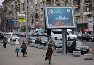 В прошлом году Киев заработал почти 100 млн грн от размещения внешней рекламы