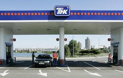 Роснефть продает свои заправки в Украине - СМИ
