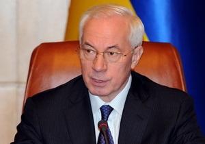 Азаров неожиданно прервал заседание правительства