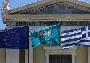 Греция получит 110 млрд евро от ЕС и МФВ