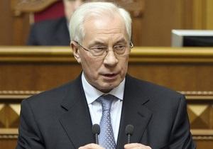 Азаров обещает сокращать госдолг, но не снижать при этом соцстандарты
