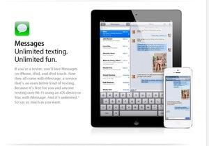 Пользователи жалуются на проблемы с системой отправки сообщений от Apple