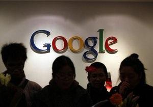 Сегодня поисковику Google исполняется 12 лет