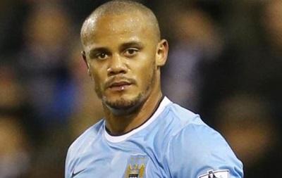 Капитан Манчестер Сити может пропустить оба матча с Динамо