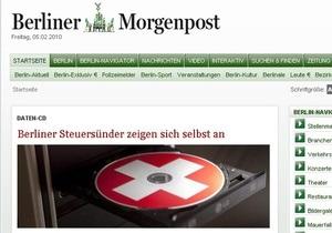 Сайты двух крупнейших немецких газет стали платными