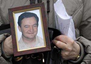 В Москве начался процесс над врачом Магнитского