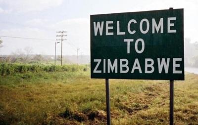 В Зимбабве отложили казни из-за отсутствия палачей