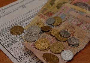 Дело: С нового года киевляне будут платить за тепло на 100 грн больше