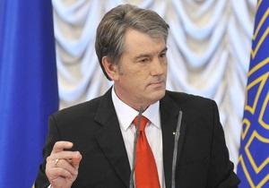 Ющенко в ближайшую неделю три раза посетит Львовскую область