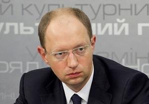МВД опровергло заявление партии Яценюка о попытке сорвать его митинг в Житомире
