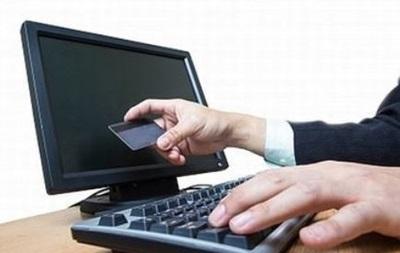 Платежную систему E-Pay подозревают в финансировании террористов
