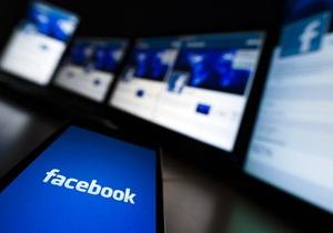 Немецкий университет ввел курсы по социальным сетям