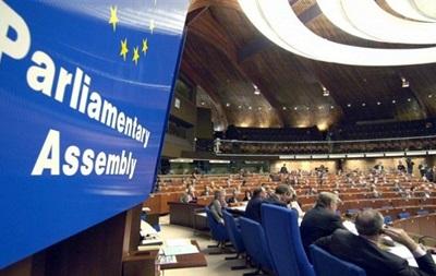 У ПАРЄ також хочуть обговорити ситуацію в Польщі