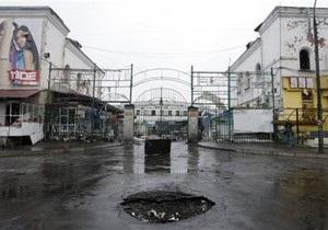 На центральном рынке Владикавказа снова ищут бомбу
