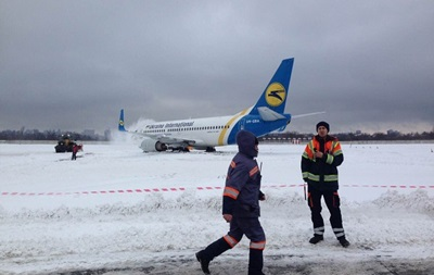 ЧП в аэропорту Киева: обнародованы фото