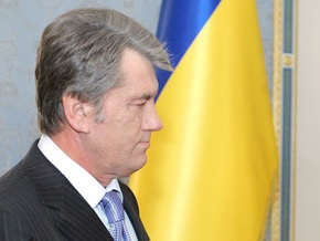Ющенко отказался приходить в Раду 9 декабря
