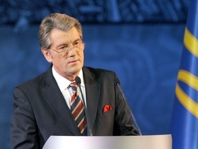 Ющенко: Чорновил стал образом жертвенности целого поколения украинских патриотов