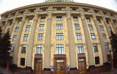 В Харькове сообщили о минировании здания ОГА