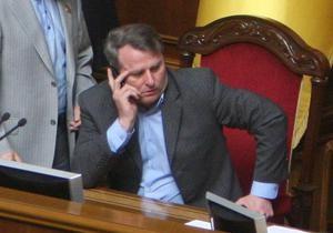 Генпрокуратура предъявила Лозинскому официальные обвинения