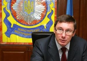 Нардеп Омельченко рекомендовал Луценко добровольно уйти в отставку