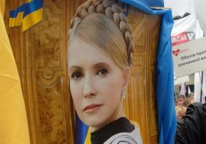 Состояние здоровья Тимошенко не значительно ухудшилось