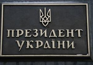 Бывший губернатор Кировоградской области назначен замглавы Администрации Януковича