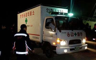 В Южной Корее столкнулись 60 автомобилей