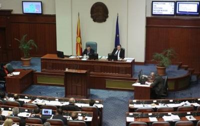 В Македонии самораспустился парламент