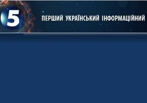 Впервые в Украине телемарафон в день выборов будет транслироваться онлайн на YouTube
