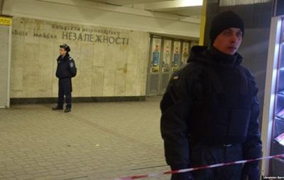 В Киеве не работало метро Майдан Незалежности