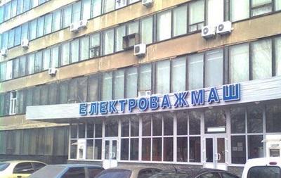 Минэкономики заявило о попытке силового захвата завода Электротяжмаш