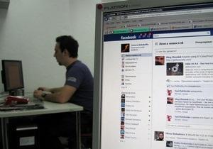 Исследование: Самыми популярными среди украинцев соцсетями являются Вконтакте и Одноклассники