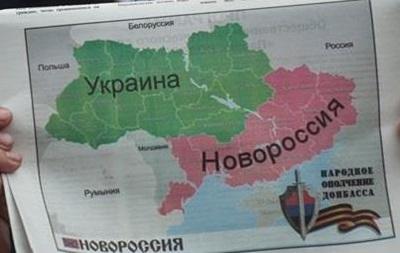 Украинцу дали пять лет за сепаратизм в интернете