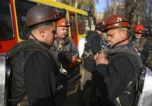 В Луганской области в закрытой шахте погибли трое шахтеров