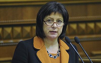 Яресько: Мы готовы изменить условия реструктуризации долга перед РФ