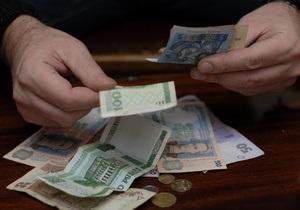 Госстат: В августе дефляция в Украине выросла до 0,3%