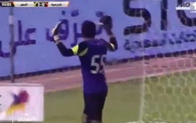 Аравийский вратарь забил чудовищный автогол, который не был засчитан