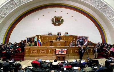 Парламент Венесуэлы не утвердил указ о ЧП в экономике
