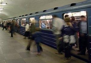В пятницу киевское метро будет работать дольше