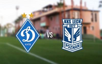 Вместо Славии киевское Динамо проведет встречу с Лехом