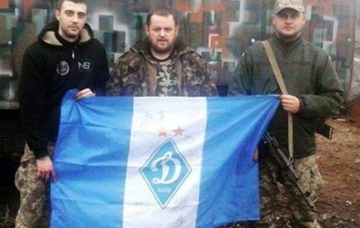 Нападающий Динамо подписал клубный флаг для бойцов АТО