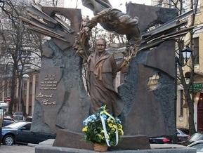 Сегодня - 10 лет со дня гибели Вячеслава Чорновила