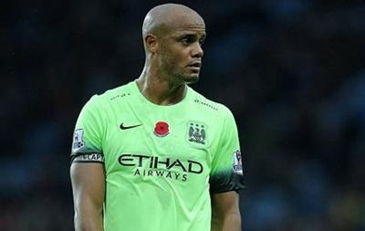 Капитан Манчестер Сити пропустит первый матч против Динамо в Лиге чемпионов