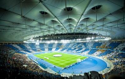 УЕФА разрешит провести матч Динамо — Манчестер Сити со зрителями — СМИ