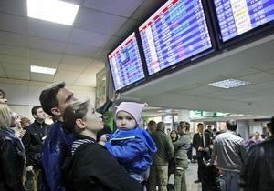 МИД рекомендует украинцам учитывать ситуацию вокруг АэроСвита при планировании поездок