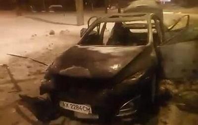 В Харькове сгорело авто адвоката антимайдановца Топаза